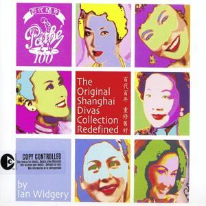 Qiu Ye (Autumn Evening) (Ian Widgery Remix)