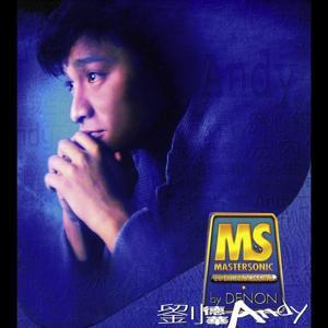 Denon Mastersonic - Andy Lau