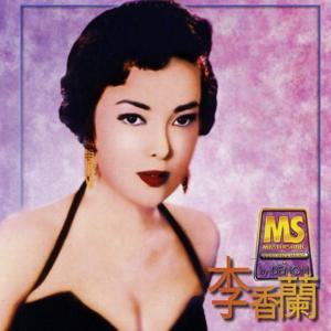 Denon Mastersonic - Li Xiang Lan