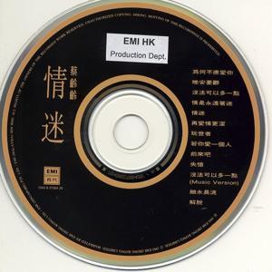 Qing Mi