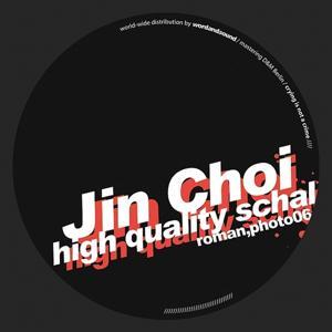 High Quality Schal