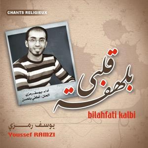 Bi Lahfati Kalbi - Chants Religieux pour Mariage - Inshad - Quran - Coran
