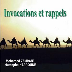 Invocations et rappels - Quran - Coran