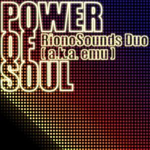 Power of Soul