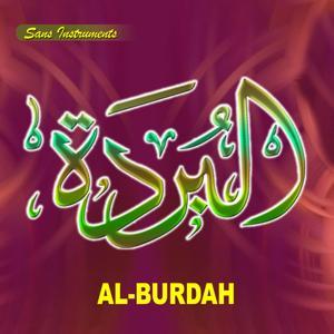 Al-burdah - Chants Religieux - Inshad - Quran - Coran (Sans instruments)