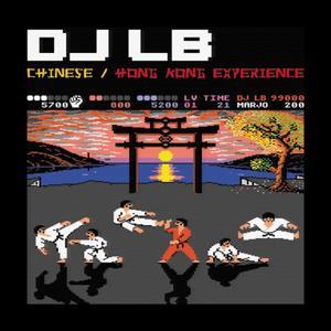 Chinese (original mix)