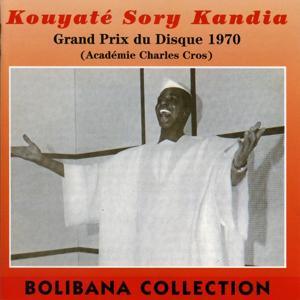 Grand Prix de l'Académie Charles Cros 1970 (Bolibana Collection)